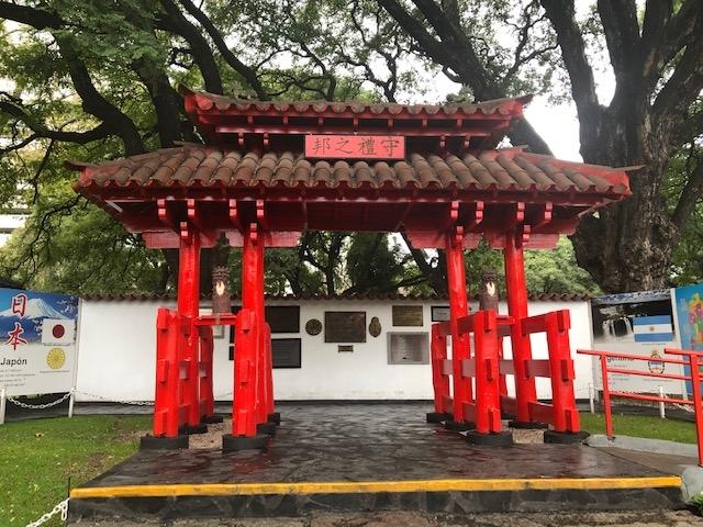 Japón celebra Buenos Aires