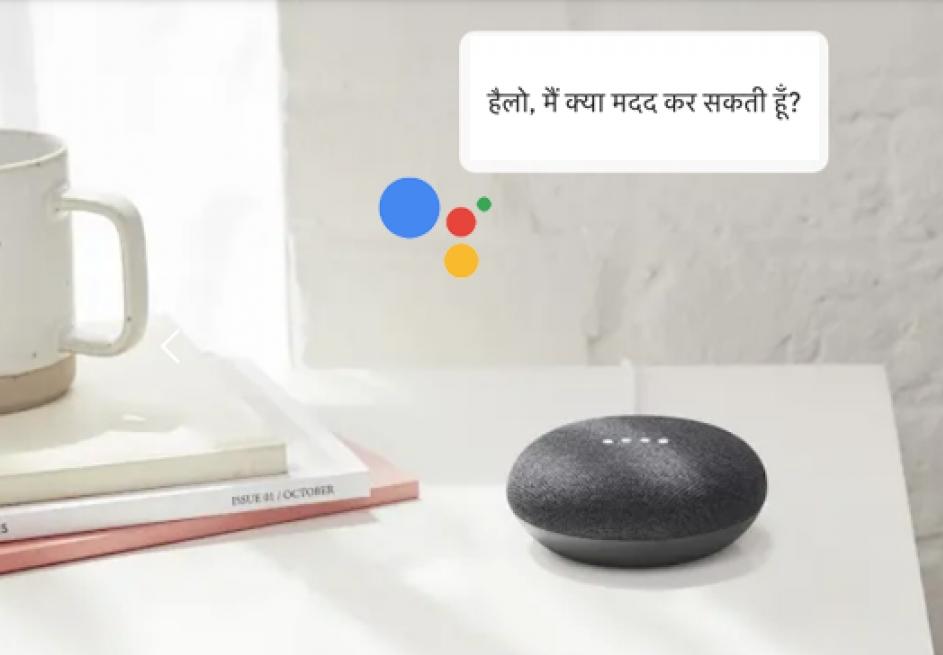 Google se convierte en tu traductor instántaneo