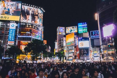 La ciudad con mejor reputación en 2018 es Tokyo