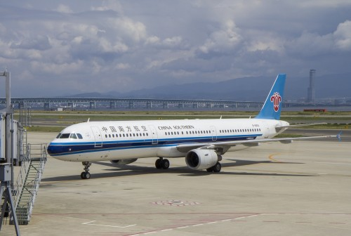 China Southern deja Skyteam