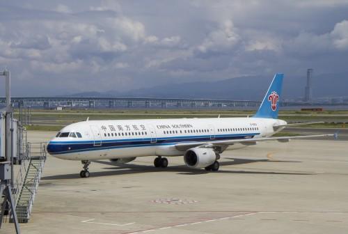 China Southern deja Skyteam