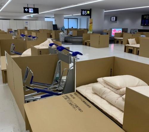 Un aeropuerto japonés transformado en hotel con camas de cartón
