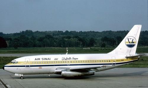 La increíble historia de Air Sinai, una aerolínea fantasma