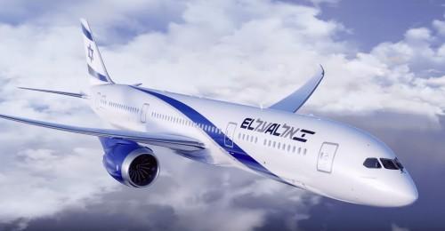 Los 5 secretos más sorprendentes de El Al