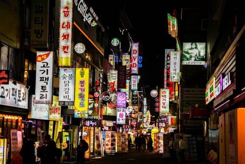 En Seúl: instalan faroles inteligentes al servicio de los ciudadanos