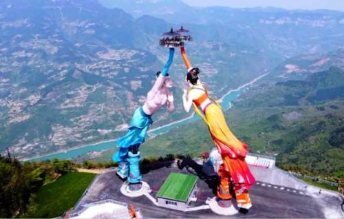 Flying Kiss: la atracción china más vertiginosa