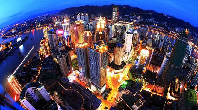 Radisson en Chongqing, China